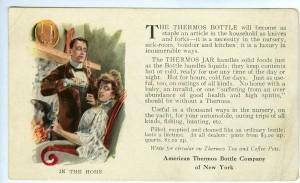 Thermos advertising.